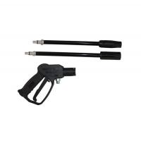 Пистолет-распылитель для моек Huter (AL) с регулировкой