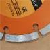 Диск алмазный отрезной сегментный СТАНДАРТ, 125 х 22,2 мм, сухая резка Вихрь в Екатеринбурге
