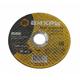 Круг отрезной по металлу ВИХРЬ 115х2,0х22 мм в Екатеринбурге