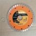Диск алмазный отрезной Турбо СТАНДАРТ, 125 х 22,2 мм, сухая резка Вихрь в Екатеринбурге