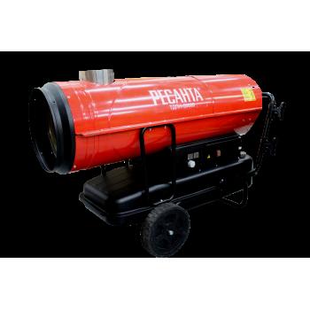 Тепловая пушка дизельная Ресанта ТДПН-50000