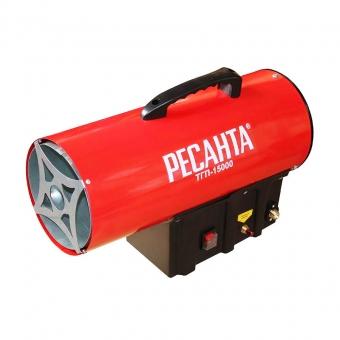 Тепловая пушка газовая Ресанта ТГП-15000 в Екатеринбурге