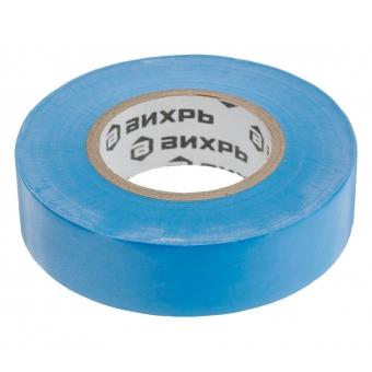 Изолента (10m * 15mm * 0,15mm) синий в Екатеринбурге