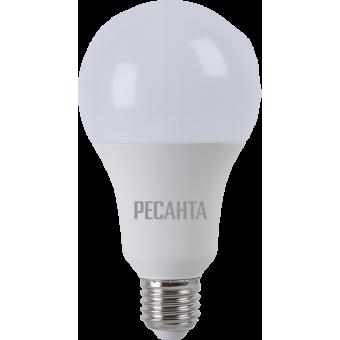Лампа светодиодная РЕСАНТА LL-R-A80-20W-230-3K-E27 в Екатеринбурге