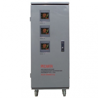 Стабилизатор трехфазный Ресанта АСН-30000/3-Ц (релейный) в Екатеринбурге