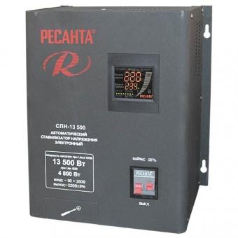 Стабилизатор пониженного напряжения Ресанта СПН-13500 в Екатеринбурге