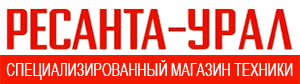 Интернет-магазин инструментов и техники Ресанта-Урал