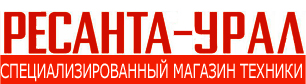 Ресанта-Урал специализированный магазин